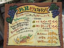 20060805045331.jpg