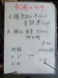 20060830134648.jpg