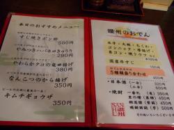 20061020164341.jpg