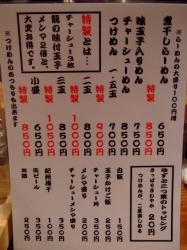 20061102193247.jpg