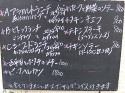 20070214161958.jpg