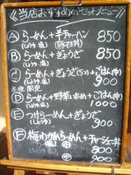 20070319154909.jpg