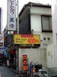 20070421193745.jpg