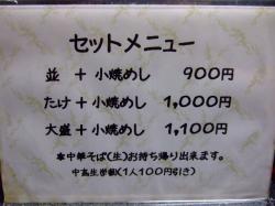 20070520111153.jpg