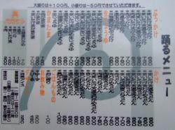 20070715183533.jpg