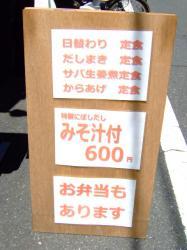 20070810204443.jpg