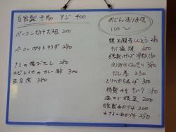 20070810210456.jpg
