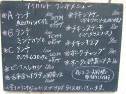 20071013190006.jpg