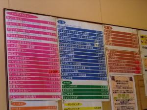 DSCF1700-1.jpg