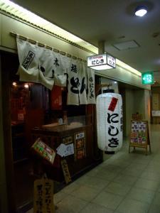 nishiki11.jpg
