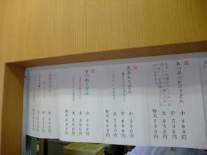 DSCF5843-1.jpg