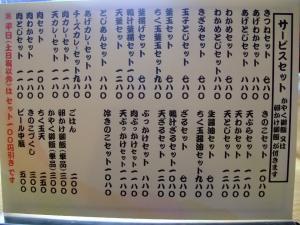 DSCF6432-2.jpg