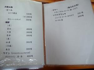 DSCF8603-1.jpg