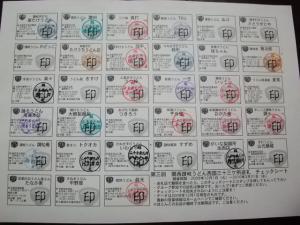 DSCF0833-2.jpg