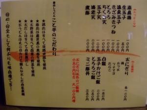 DSCF4203-1.jpg