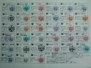 DSCF4621-2.jpg