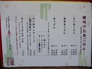 DSCF6748-1.jpg