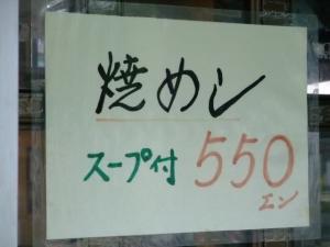 kikuya12.jpg