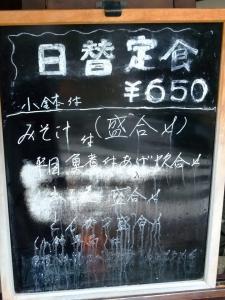 kikuya13.jpg