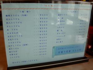 kikuya9.jpg