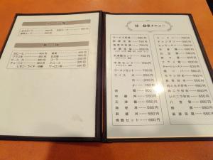 DSCF6409-2.jpg