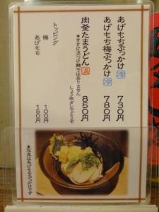 DSCF7996-2.jpg