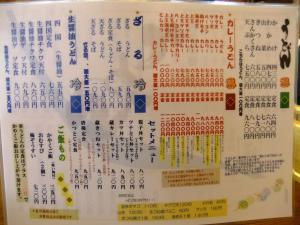 DSCF9075-2.jpg