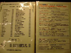 DSCF7009-1.jpg