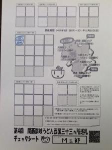 DSCF7228-1.jpg