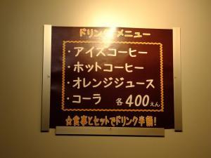 DSCF7608-2.jpg