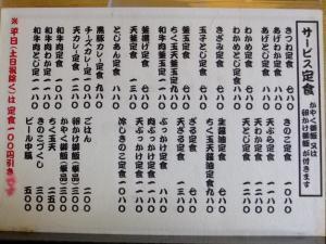 DSCF7638-2.jpg