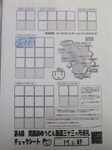 DSCF7686-1.jpg