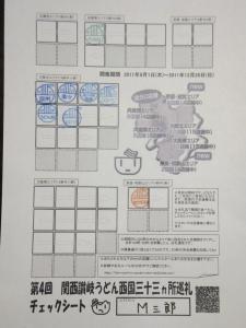 DSCF7972-2.jpg