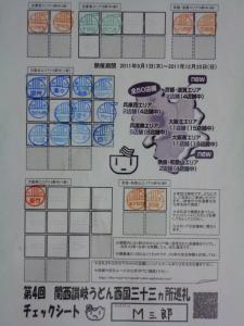 P1030680-1.jpg