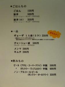 P1030692-1.jpg