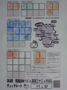 P1040279-1.jpg