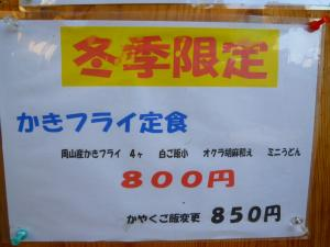 P1080953-1.jpg