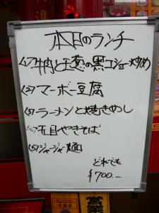 P1170019-1.jpg