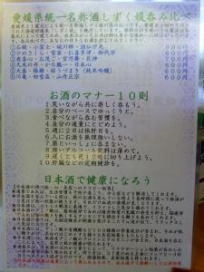 P1170434-1.jpg