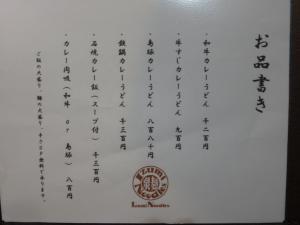 IMG_1921-1.jpg