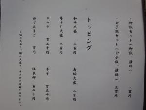 IMG_1923-1.jpg