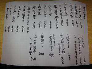 IMG_9242-2.jpg