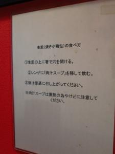 IMG_9509-1.jpg