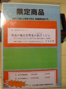 IMG_7367-2.jpg