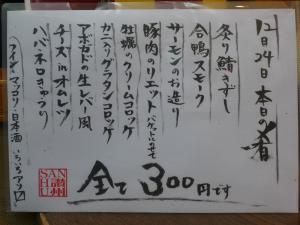 P1000454-1.jpg