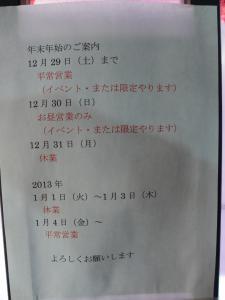 P1010031-1.jpg