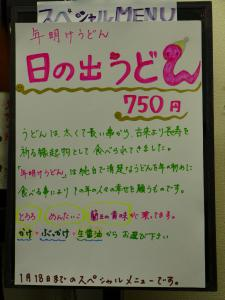 P1010665-1.jpg