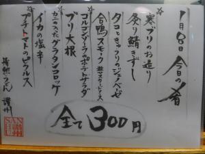 P1010944-1.jpg