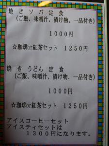 P1050105-1.jpg