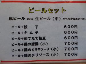 P1050508-1.jpg
